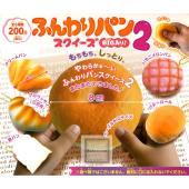 ふんわりパンスクイーズ BIG入り2 ◆内容: <1>ベーグルBIGサイズ <2>クリームパン <3...