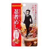 購入単位:1袋  4902750670280 SH7356 sh7356 食品 しょくひん お菓子 ...