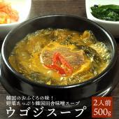 """「ウゴジスープ」は、乾燥させた白菜(=これを""""ウゴジ""""といいます)をタップリ入れて、韓国の田舎味噌で..."""