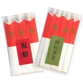 ♪ ポイント消化、Enjoyパッククーポンの消化に最適 ♪  白柳の割り箸です。 縁起の良い寿の文字...