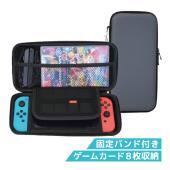 軽量!耐衝撃!Nintendo Switch用キャリングケース☆ ニンテンドースイッチ本体の持ち運び...