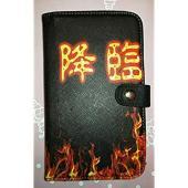 ミリオンゴッド 全機種対応 手帳型ケース スマホケース スマートフォンケース iphone6 iph...