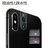 G-Color iphone x カメラ フィルム カメラレンズ保護 衝撃吸収 ガラス素材 超薄型 ...