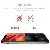 2枚セットNimaso iPhoneXS Max用 強化ガラス液晶保護フィルムガイド枠付き 日本製素...