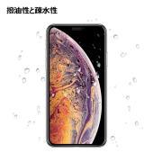 iPhone Xs Max フィルム G-Color iPhone Xs Max 用 強化ガラス液晶...
