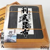 京都高級料亭御用達の利尻昆布 清澄で癖が無く透明で澄んだ上品な出汁が取れるので高級品として扱われます...