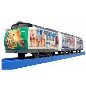 2013年夏に、デザインがリニューアルされた「旭山動物園号」! 実車のリニューアルにあわせ、いちはや...
