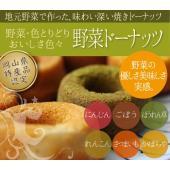 ●味はご自由にお選びいただけます。 ご注文時の備考欄にご入力くださいませ。  例:ごぼう2個 さつま...