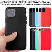 iPhone8 8Plus iPhoneX iPhone6s iPhone7 ケース iPhone7...