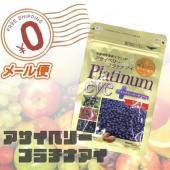 「商品情報」栄養豊富なアサイベリーを使用したサプリメントです。   アサイベリーはブルーベリーに比べ...