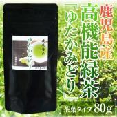 品名:鹿児島茶 ゆたかみどり 高機能緑茶 名称:ゆたかみどり 原材料名:緑茶 原料・原産地名:鹿児島...