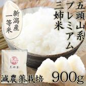 今年は、減農薬栽培となっております。 4件の地元の農家さんのご協力の元、特別なお米を作りました! 美...