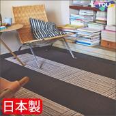 美しい日本語の名前がついた色彩のパネルカーペット。シンプルな無地とモダンなストライプを自由に組み合わ...