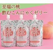アルコール度数をやや抑え、 女性や日本酒が初めての方にも飲んでいただける味わいにしています。 一口含...