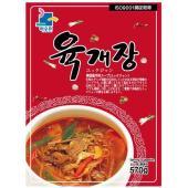 新鮮な牛肉をじっくり煮込んでコクあるスープです。  お食事はもちろんおつまみにもぴったりです。 現代...
