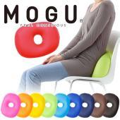 「MOGU モグ ホールピロー」は、頭や腰、おしりなどにフィットしやすいフォルムで、枕や腰当て、ヘッ...