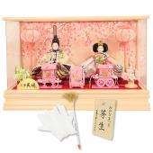 限定数のみのご奉仕価格! ●ベージュピンク色のひな人形ケース飾りは、どんな部屋にも合わせやす色調が人...