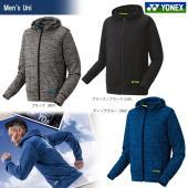 「2017新製品」YONEX(ヨネックス)「UNI スウェットパーカー 30045」テニス&バドミン...