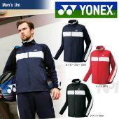 YONEX ヨネックス 「UNI ニットウォームアップシャツ フィットスタイル  51019」ウェア...