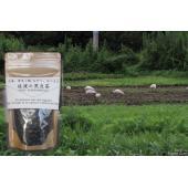 ● 佐渡産番茶 ・名   称:煎り黒豆 ・内 容 量:200g ・原 材 料:黒豆 ・賞 味 期 限...