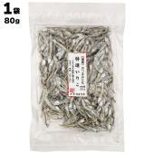 九州などの西日本で「いりこ」と呼ばれる煮干しは、鰹節などの節類と並んで全国的に広く使われている「だし...