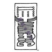 【生霊返しの刀印護符】  最高位の符といわれる鎮宅七十二霊符の一枚です。生霊を退散させ、相手に返す力...
