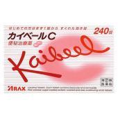 【第(2)類医薬品】アラクス カイベールC (240錠) 便秘治療薬  ※本商品は医薬品となります。...