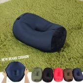 ビーズクッション ビーンズ型 クッション ビーズ 枕 まくら 抱き枕 日本製 フロアクッション ビー...