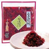 京野菜を代表する賀茂なすを細かく刻み、醤油で漬け込んだ京都ならではの商品です。  内容量:130g ...