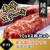 < 牛肉 肉 焼き肉 お歳暮 ステーキ ギフト グルメ お取り寄せ 国産 和牛 >  牛...