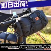 ●サイズ ・L720 × W275 mm(ドライバッグ) ・L450 × W280 mm(ドライバッ...
