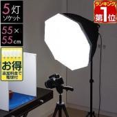 [店舗管理用] a03506- 本体のみ=a03531 本体+電球5個(+3500円)=a02832