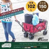 [店舗管理用] ys-a11300 ブルー本体のみ=a13449 ブルー+カバー(+1500円)=a...