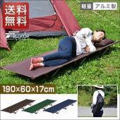 [店舗管理用] ys-a13364 グリーン=a13364 グリーン+枕(+1000円)=a1360...