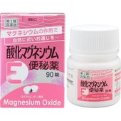 ミネラル成分(酸化マグネシウム)が腸内に水分を集め、便を柔らかくして膨らませ、お通じを促す便秘薬です...