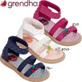 【商品説明】 grendha(グレンダ)は1994年にブラジルで誕生したフットフットウェアブランドで...