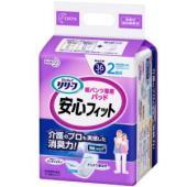 [仕様] 紙パンツと一緒に使う、尿とりパッドです。 前後のテープで、ズレずにピタッ! 紙パンツにその...