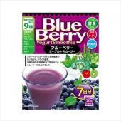 ・ブルーベリー果汁配合のブルーベリーヨーグルト味のスムージーです。 ・キウイ酵素、林檎ファィバー、9...