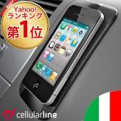 2枚組の1セットで特別価格!iPhone Galaxy Xperia などスマートフォンをピタッと固...