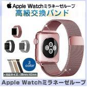 商品説明: ・Apple Watchと一体化するデザインで、ケースを着装しながら、各ボタンや充電ホー...