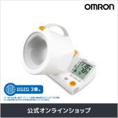 腕を通すだけで正しい測定姿勢をつくる「可動式腕帯」 OMRONの「上腕式血圧計(HEM-1000)」...