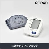 OMRONの「上腕式血圧計 (HEM-7130)」は、正確に血圧を測定するには、カフ(腕帯)を腕にし...