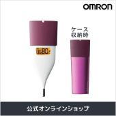 忙しい朝もすばやく検温、平均10秒の予測検温 OMRONの「婦人用電子体温計(MC-652LC-PK...