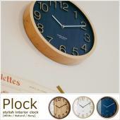 木目の美しさをアクセントにしたナチュラルテイストのデザイン掛け時計。数字部分は 凹凸を残したパーツを...