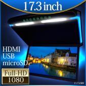 ★12V/24V両方対応 ★SDカード対応 ★HDMI接続対応 ★USB接続対応 ★FullHD 1...