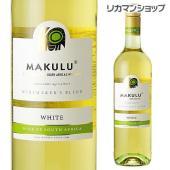 シトラスや白い花、トロピカルフルーツのヒントが感じられるフレッシュな白ワインです。   商品名 マク...