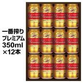 エコ包装 3セットまで同梱可能   ●セット内容 キリン K-PI3 一番搾り プレミアム350ml...