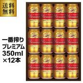 3セットまで同梱可能   ●セット内容 キリン K-PI3 一番搾り プレミアム350ml缶×12本...