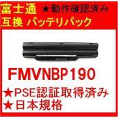 対応機種  FUJITSU FMV LIFEBOOK AH52/DNA AH77/DN AH56/D...
