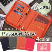 スマートホン・免許書・パスポート・ペン・手帳 大容量収納マルチケース☆ たくさん入るのにコンパクトで...